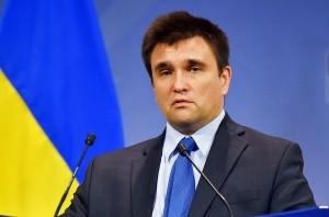 Украина предполагает наличие в Крыму ядерного оружия - «Керчь»