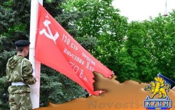 Статус Знамени Победы законодательно установили в ЛНР - «Политика Крыма»