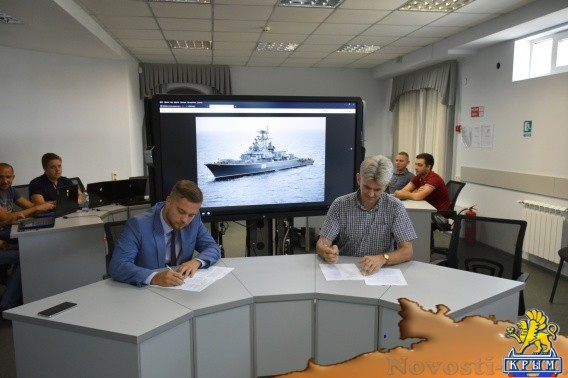 Студенты СевГУ будут проходить практику в ПКЦ «Черноморец» - «Армия и флот»
