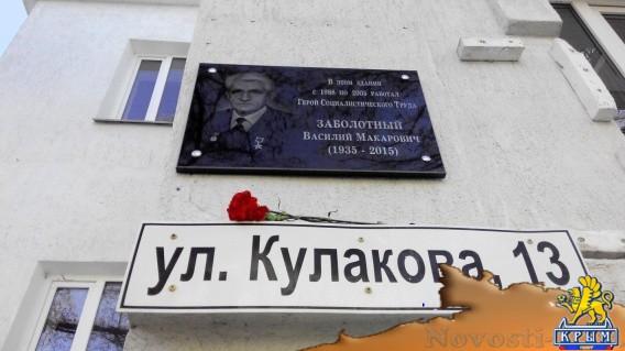 Приняли правила установки памятников и мемориальных досок - «Жизнь»