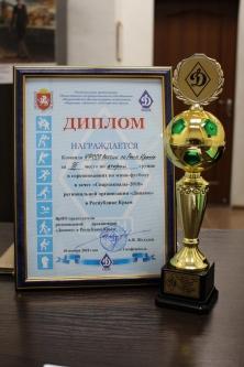 Крымские приставы завоевали «бронзу» на соревнованиях по мини-футболу - «Новости Судебных Приставов»