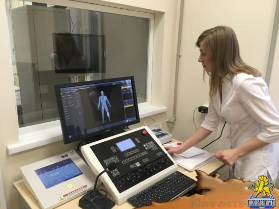 В поликлинике №2 появились новый рентген-аппарат и флюорограф - «Здоровье»