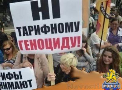 Киевская «власть банкротов» устроила на Украине тарифный геноцид – Медведчук - «Экономика Крыма»