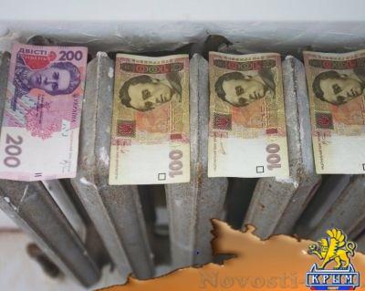 Жители Одессы накопили полумиллиардный долг за тепло — неплательщиков ждёт пеня - «Экономика Крыма»