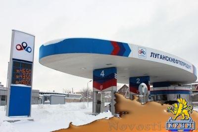 Цены на бензин на государственных заправках ЛНР снизились с 7 января - Минтопэнерго - «Экономика Крыма»