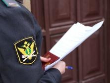 Судебные приставы Первомайского района взыскали задолженность за нарушение условий договора - «Новости Судебных Приставов»