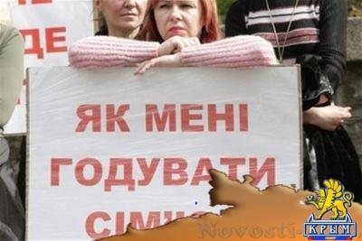 Оккупированные Киевом районы Донбасса являются лидерами Украины по уровню безработицы - «Экономика Крыма»