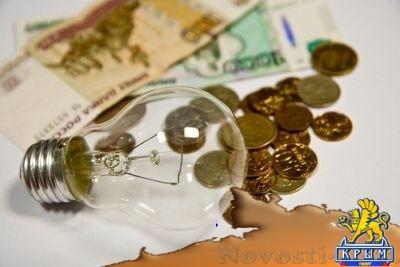 Долги украинцев за электроэнергию выросли до 1,24 миллиарда долларов - «Экономика Крыма»