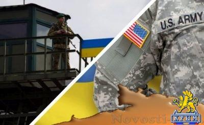 США забрасывают в Россию агентуру через перевалочную базу на Украине - «Экономика Крыма»