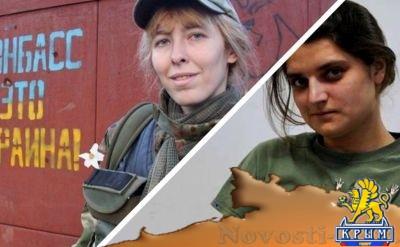 Будущее женщин Украины – воевать и гибнуть ради интересов НАТО - «Политика Крыма»