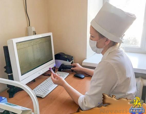 Лабораторную информационную систему начали внедрять с Первой горбольницы - «Технологии»