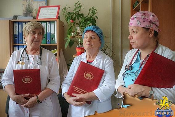 Руководство Минздрава посетило инфекционную больницу - «Здоровье»