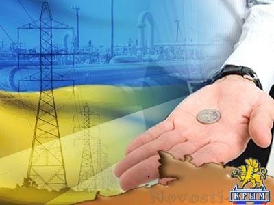 Экономика Украины накануне большого шторма - «Экономика Крыма»