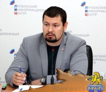 Указ Путина о гражданстве отвечает реальным чаяниям жителей республик Донбасса - луганский эксперт - «Общество Крыма»