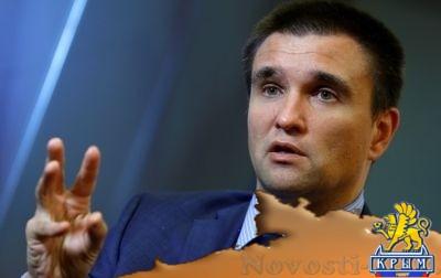 А кто довёл Донбасс до точки невозврата? - «Политика Крыма»