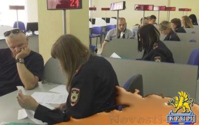 Дополнительный пункт приема документов на паспорта РФ открыт в центре Луганска (ВИДЕО) - «Политика Крыма»