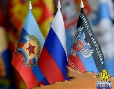 ЛНР, ДНР и РФ предложили включить в учебники материалы об идентичности Донбасса и России - «Общество Крыма»