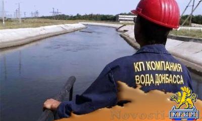 Ахметов готовит гуманитарную катастрофу в Донбассе - «Происшедствия Крыма»