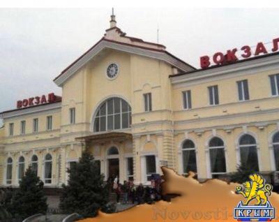 На Херсонском вокзале отлавливают призывников для бойни на Донбассе - «Происшедствия Крыма»