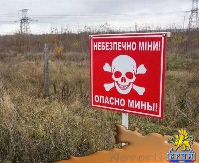Украинский дезертир вышел из части и подорвался на своем минном поле - «Происшедствия Крыма»