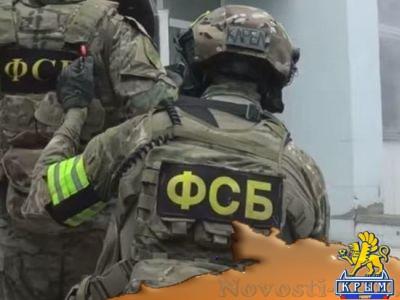 В Крыму предотвращена деятельность трех террористических групп - «Происшедствия Крыма»