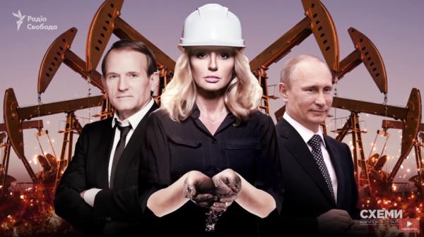 Жена Медведчука усилила свой нефтяной бизнес в России и сменила партнера по компании - «Коррупция»