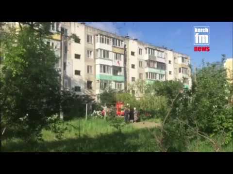 В Керчи произошел пожар на Буденного, 19  - «Видео новости - Крыма»