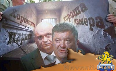 Олигархические войны. Порошенко выигрывает у Коломойского? - «Экономика Крыма»