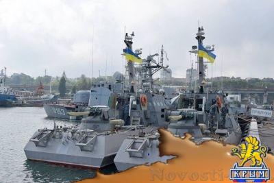 Киев вышел пугать Россию на рыбацких лодках - «Политика Крыма»