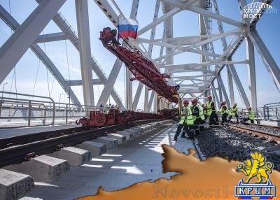 На железнодорожной части Крымского моста уложены все рельсы (ВИДЕО) - «Экономика Крыма»