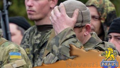 Недовольство украинских карателей службой на Донбассе растет - «Происшедствия Крыма»