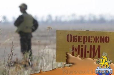 Украинское командование отправило своих разведчиков на свои же мины в качестве наказания - «Происшедствия Крыма»