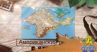 «Меня повергло это в шок»: американец об изменениях в Крыму (ВИДЕО) - «Общество Крыма»