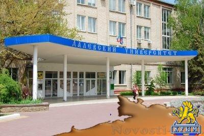 Луганский университет имени Даля принял 192 заявления от студентов, с оккупированных территорий и областей Украины - «Общество Крыма»