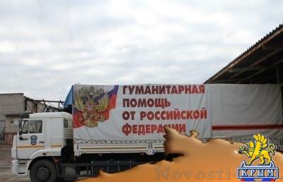 Жизнь на белых КАМАЗах. К пятилетию гуманитарной помощи России Донбассу - «Общество Крыма»