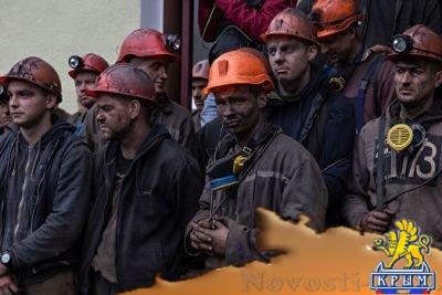 Шахтерские протесты на оккупированной Киевом Донетчине ширятся: на улицы вышли горняки шахты «Украина» - «Общество Крыма»