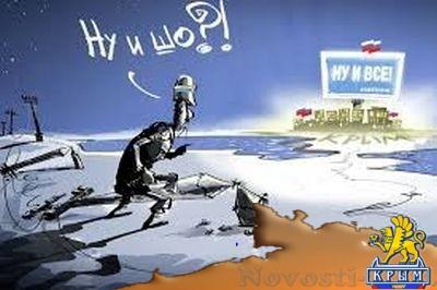 Почему Львовщина ненавидит Крым? Завидует! - мнение - «Политика Крыма»