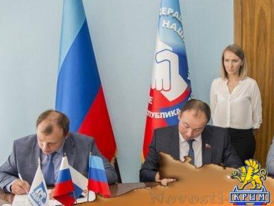 Федерация профсоюзов ЛНР и объединение профсоюзов России подписали договор о сотрудничестве - «Политика Крыма»