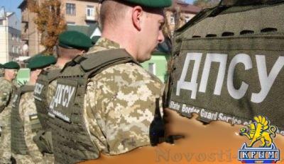 Киевский режим продолжает чистки в своей погранслужбе - «Политика Крыма»