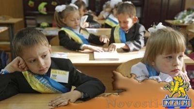 В оккупированном киевским режимом Славянске ликвидировали все русские классы в школах - «Политика Крыма»