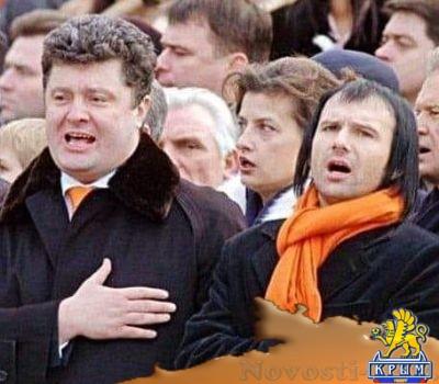 Порошенко и Вакарчука трудоустроят в Верховной Раде - «Политика Крыма»