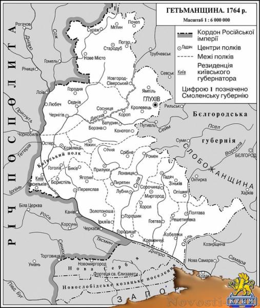 А не «декоммунизировать» ли нам территорию Украины? - мнение - «Политика Крыма»