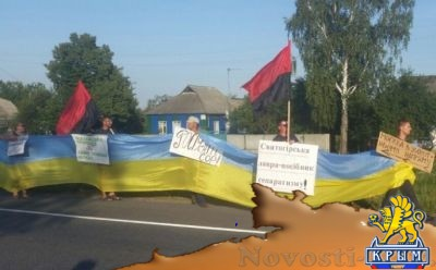 На крестный ход в Почаеве попытались напасть раскольники - «Происшедствия Крыма»