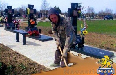 Вторжение на Донбасс стоило Херсонщине 166 жизней - «Происшедствия Крыма»