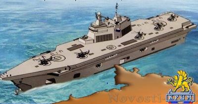 Первые два российских вертолетоносца построят в Крыму - «Экономика Крыма»
