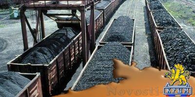 А между тем… Украина втрое увеличила поставки угля с России - «Экономика Крыма»