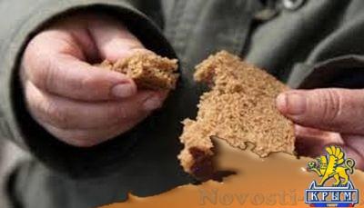 """Хлеб в """"незалежной"""" продолжит дорожать - «Экономика Крыма»"""