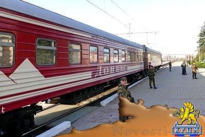 С Новороссии запустят прямые поезда в Москву и Санкт-Петербург - «Экономика Крыма»