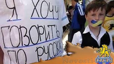 Право учиться на родном языке для большинства граждан Украины растоптано - Бондаренко - «Общество Крыма»