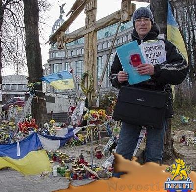 Разочарование или жадность: украинские волонтеры перестают помогать воякам киевского режима - «Общество Крыма»